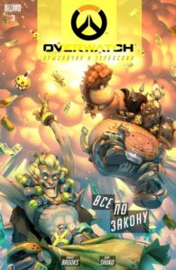 comic-overwatch-junkrat-roadhog_page_001