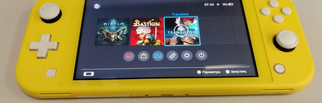 Обзор Nintendo Switch Lite — первый опыт